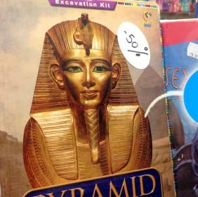 pyramides-paixnidi-super-summer-bazaar-tetragono