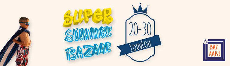 super-summer-bazaar-2015_tetragono-blog