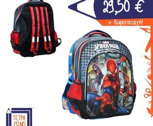 337-63031-spiderman-gim-tetragono