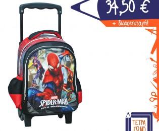 337-63074-spiderman-gim-tetragono