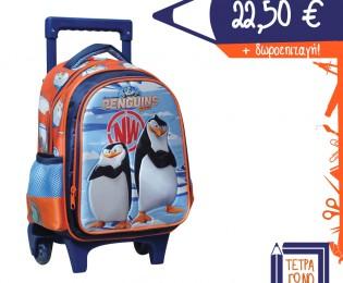 345-10072-penguins-gim-tetragono