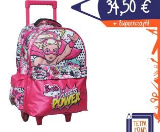349-50074-barbiepower-gim-tetragono