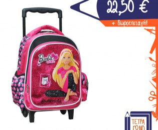 349-51072-barbie-gim-tetragono