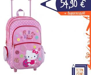 tsanta-hello-kitty-15825-tetragono