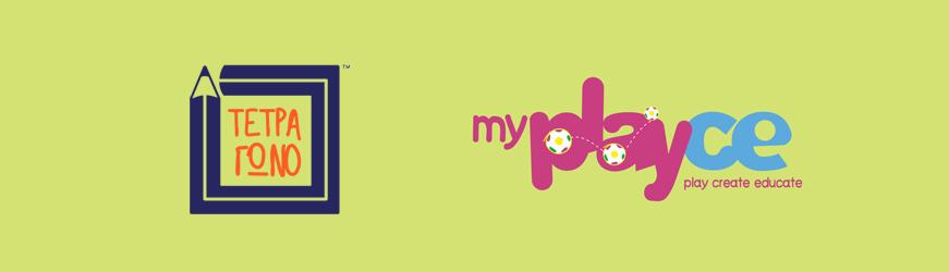 tetragono-playce-logo