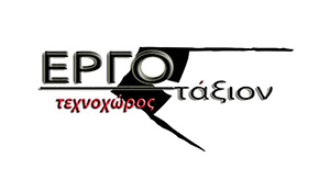 texnoxoros-ergotaxion-logo-tetragono