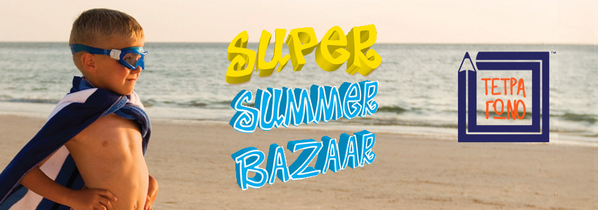 super-summer-bazaar-2018-header