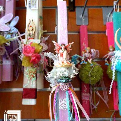 lampada-neraida-roz-2019-tetragono
